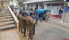 """النشرة: الحراك الشعبي بحاصبيا نفذ وقفة إحتجاجية أمام مبنى قائمقامية المنطقة و""""أوجيرو"""""""