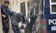 """الشرطة الإسبانية توقف شخصين بتهمة الترويج لـ""""داعش"""""""