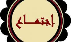معلومات للـLBCI: اجتماع ليلي ببيت الوسط بين الحريري وباسيل وخليل استمر حتى الفجر