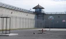 الشرطة الأميركية أحبطت محاولة سجين تهريب آلة حادة في جسمه