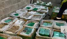 الشرطة البريطانية ضبطت أكثر من طنَين من الكوكايين قيمتها 250 مليون دولار