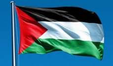 أكبر بطاقة تموين للاجئ فلسطيني بإسم الرئيس عباس تُرفع في بيت لحم