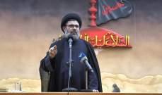صفي الدين: المقاومة انتصرت في سوريا وقادرة أن تقدم المزيد من الانجازات
