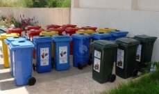بلدية قبيع اصدرت تعميما لاهالي البلدو بفرز النفايات من المصدر