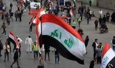 الأناضول: إقالة قائد شرطة في ذي قار العراقية جراء تواصل الاحتجاجات