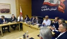 لبنان القوي:هل الحريري يريد فعلًا تشكيل حكومة أم أنه يحتجز التكليف في جيبه؟