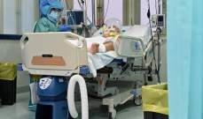 """الصحة الإيطالية: تسجيل 488 وفاة و13331 إصابة جديدة بفيروس """"كورونا"""""""