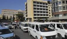اتحاد النقل البري يرحّب بقرارمجلس شورى الدولة إلغاء صفقة المعاينة الميكانيكية