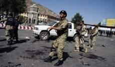 الداخلية الأفغانية: سقوط 40 قتيلا على الأقل في سلسلة تفجيرات تستهدف مدرسة بكابول