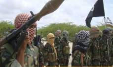 القوات الأميركية استهدفت حركة الشباب في الصومال بضربة جوية