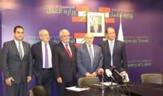 أبو سليمان عرض والقطاعات السياحية زيادة استخدام اليد العاملة اللبنانية في مؤسساتهم