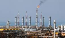 وزير النفط الإيراني: إيران ستطور حقلا للغاز في الخليج