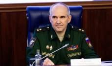رودسكوي: إصابة ثلاثة عسكريين روس خلال الإشتباكات في إدلب