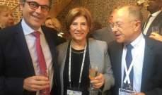 انضمام لبنان الى هيئة كتابة العدل الفرنكفونية