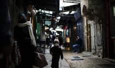 وزارة الداخلية في غزة: تشديد الإجراءات لمواجهة تفشي كورونا