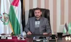 """حماس تصف تصريحات ترامب بأنها """"وقحة وخطيرة"""""""