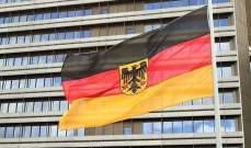 الحكومة الألمانية: اقتراح اميركا التنازل عن حقوق الملكية الفكرية للقاحات كورونا سيترك تداعيات كبيرة