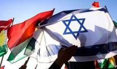 مشروع قانون إسرائيلي ينص على عدم اعتبار الأراضي الكردية كأرض عدو