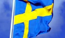 ناشطة سويدية تواجه ووالدها الحجر الصحي