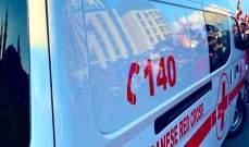 الصليب الأحمر: نقل 24 جريحا إلى المستشفيات وإسعاف 147 مصابا بوسط بيروت