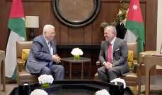 ملك الأردن أكد رفضه ممارسات إسرائيل الاستيطانية وهدمها منازل فلسطينية