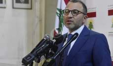 باسيل نعى معلوف: ما بخلت على لبنان والتيار بأي تضحية ونحنا مكملين