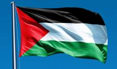الخارجية الفلسطينية تطالب بتحرك دولي لحماية مدينة الخليل من خطر التهويد