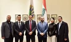 اتفاقية تعاون بين شركة GeoSpatialMinds وجامعة البلمند