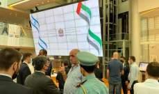 السفير الإماراتي افتتح سفارة بلاده في إسرائيل
