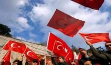 سكاي نيوز: تركيا أغلقت مجالها الجوي أمام الطيران الحربي الروسي