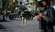 مقتل قاضيتين بالرصاص في العاصمة الأفغانية كابول