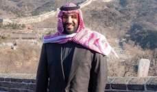 """""""الفاينانشيال تايمز"""": ولي عهد السعودية يعزز سيطرته ويسعى لتقليص الدولة"""