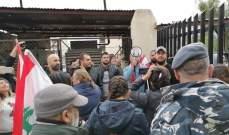 النشرة: معتصمون نفذوا اعتصاما احتجاجيا أمام مركز الضمان الوطني الاجتماعي بزحلة