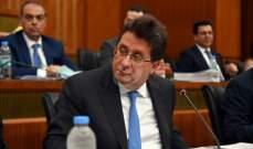 ابراهيم كنعان: لبنان بحاجة الى حكومة انقاذ وخاصة على الصعيدين المالي والاقتصادي
