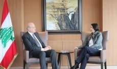 ميقاتي التقى سفيرة أستراليا وعرض معها التطورات الراهنة