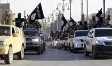 الاخبار: المجموعات المسلحة بسوريا تنتج يوميا ما بين 70 إلى 80 ألف برميل نفط