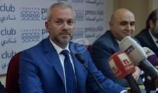 حبشي: القنب الهندي في لبنان يتمتع بجودة من الأفضل بالعالم