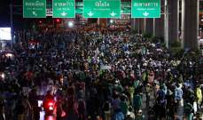 متظاهرون واصلوا احتجاجتهم في تايلاند لليوم الخامس على التوالي