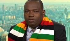 وزير خارجية زيمبابوي اتهم سفير أميركا بالانحياز إلى المعارضة: لن نتهاون مع التجاوزات