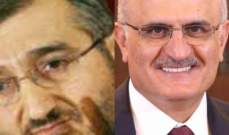 LBC: الخليلان عرضا على دياب غازي وزني للمالية وجميل جبق للصحة