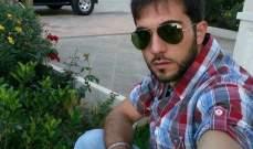 شاب لبناني ينجو من الموت بعد تعرضه لطعنات سكين في الغابون