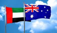 """إطلاق مبادرة """"تعاضد الأصدقاء"""" الإماراتية تضامنا مع المتضررين من الحرائق بأستراليا"""