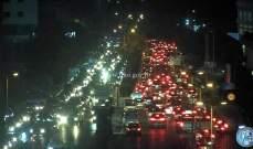حركة المرور خانقة من العدلية باتجاه جسر الفيات ومن جسر الواطي باتجاه تقاطع الحايك