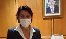 OTV: السفيرة الفرنسية في لبنان مصابة بكورونا بالإضافة إلى حوالى 15 شخصا بالسفارة
