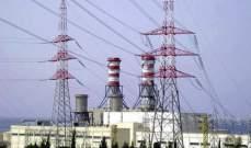 مصادر سياسية للشرق الأوسط: هناك مشكلة بخطة الكهرباء تتعلق بمعامل توليد الطاقة