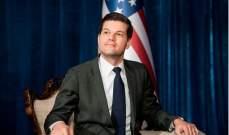 رويترز: استقالة المسؤول عن الملف الأوروبي بالخارجية الأميركية من منصبه