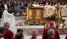 بدء قداس الميلاد في بازيليك القديس بطرس بالفاتيكان برئاسة البابا فرنسيس