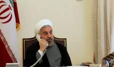 روحاني: إيران تعيش ظروفا خاصة بسبب الحظر الأميركي الظالم ولا حل عسكريا لقضية كشمير