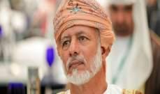 وزير خارجية عمان يصل طهران ويبدأ محادثات مع ظريف