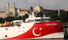 الطاقة التركية: سفينة التنقيب عادت لميناء أنطاليا بعدما أنهت عملها بالمتوسط